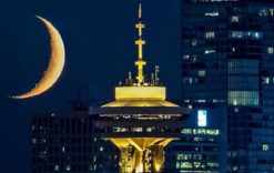 Vancouver Lookout & Moon
